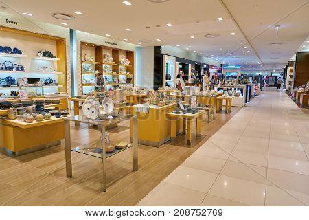 BUSAN, SOUTH KOREA - MAY 28, 2017: inside Lotte Department Store in Busan.