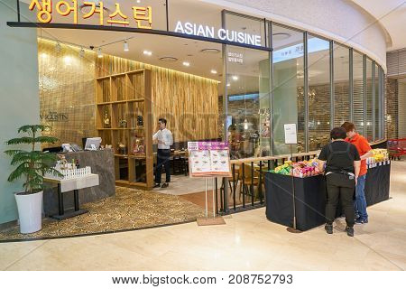 BUSAN, SOUTH KOREA - MAY 28, 2017: restaurant at Lotte Department Store