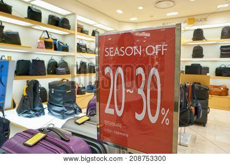 BUSAN, SOUTH KOREA - MAY 28, 2017: season off sign at a store at Lotte Department Store.
