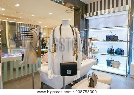 BUSAN, SOUTH KOREA - MAY 28, 2017: a store at Lotte Department Store.