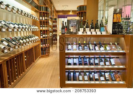 BUSAN, SOUTH KOREA - MAY 28, 2017: inside Wine Gallery at Lotte Department Store.