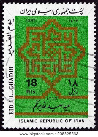 IRAN - CIRCA 1987: a stamp printed in the Iran dedicated to Eid Ul-Ghadir Festival circa 1987