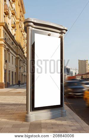 Blank Vertical Street Billboard Poster