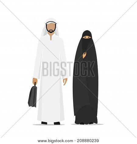 illustration, arabic people, Arab woman, Arabian man.