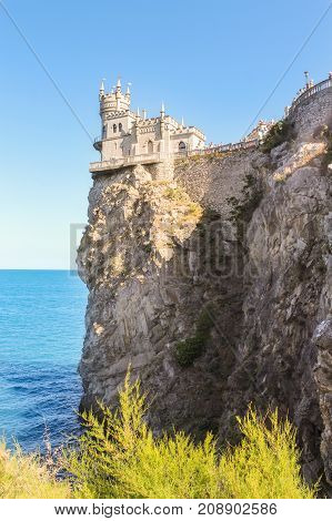 Castle on the edge of the cliff. Small Castle Lastochkino Nest and its surroundings.