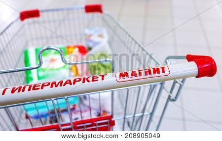 Samara Russia - September 3 2017: Shopping cart family hypermarket Magnet. Russia's largest retailer