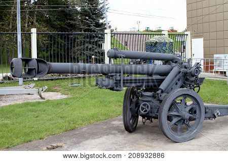Moscow Russia - July 19 2017: 105-mm mountain howitzer Geb. H 40 (Germany) on grounds of weaponry exhibition in Victory Park at Poklonnaya Hill.