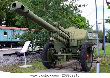 Moscow Russia - July 19 2017: 152-mm Howitzer D-1 sample of 1943 (USSR) on grounds of weaponry exhibition in Victory Park at Poklonnaya Hill.