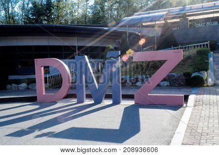 DMZ Pavillion in Southkorea: AUG 2012 Signpost