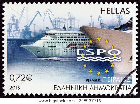 GREECE - CIRCA 2015: A stamp printed in Greece from the