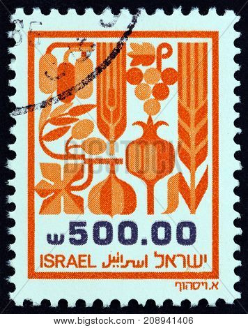 ISRAEL - CIRCA 1984: A stamp printed in Israel shows Agricultural Products, circa 1984.