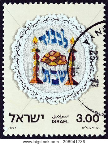 ISRAEL - CIRCA 1977: A stamp printed in Israel from the