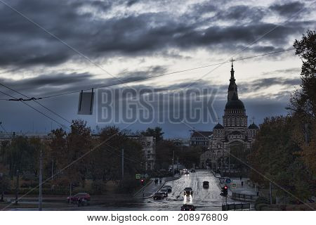 The street at the Annunciation Cathedral in the evening. Kharkiv Ukraine