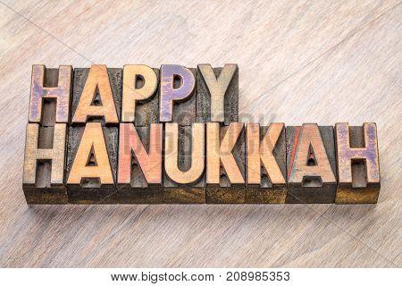 Happy Hanukkah - word abstract in vintage letterpress wood type
