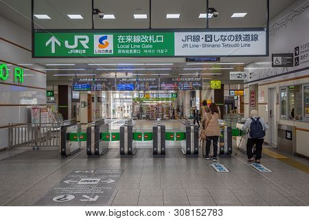 Nagano , Japan -april 19 ,2019 : Interior Of Nagano Station (nagano-eki), A Railway Station In Nagan