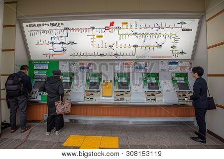 Nagano , Japan -april 19 ,2019 : People Buy Train Ticket At Machine At Nagano Station (nagano-eki),