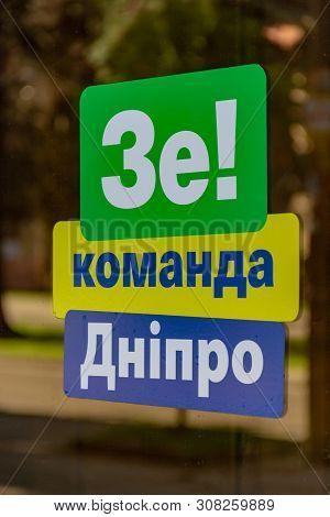 Dnipro, Ukraine - June 16, 2019: Election Campaign Of President Of Ukraine, Vladimir Zelensky. Green