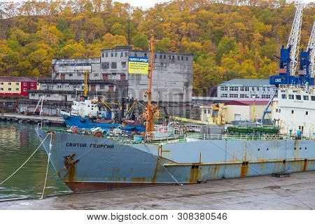 Petropavlovsk-kamchatsky, Russia- 05 October 2014: View Of Old, Destroyed Ship Moored In The Port. S