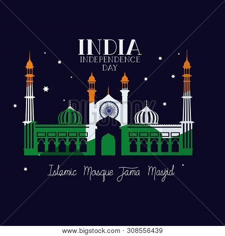 Indian Jama Masjid Temple With Flag Colors Vector Illustration Design