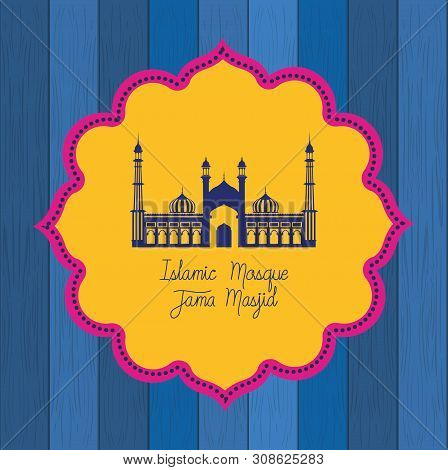 Indian Jama Masjid Temple With Lace Frame Vector Illustration Design
