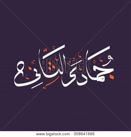 Arabic Calligraphy Text Of Jumada Al Tsani. Sixth Month Islamic Hijri Calendar In Cute Arabic Callig