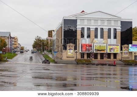 Petropavlovsk-kamchatsky, Russia- 05 2014 October: Modern Building Of The Kamchatsky Drama And Comed
