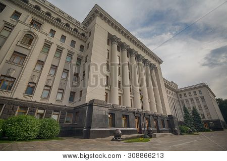 Kiev, Ukraine - May 24, 2019: Facade Of The Central Building Of The Presidential Administration Of U