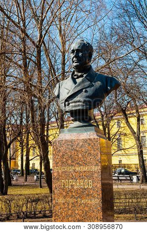 St Petersburg, Russia - April 5, 2019. Bust Of The Great 19th Century Diplomat And Statesman Alexand