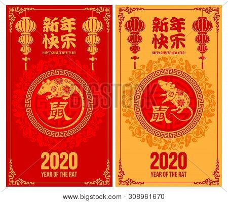 Luxury Festive Cards For Chinese New Year 2020 With Cute Stylized Rat, Zodiac Symbol Of 2020 Year, L