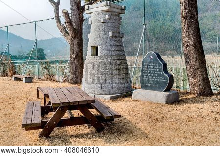 Buan, South Korea; Feb. 7, 2021: Small Replica Of Cheomseongdae (star-gazing Tower) That Is Located