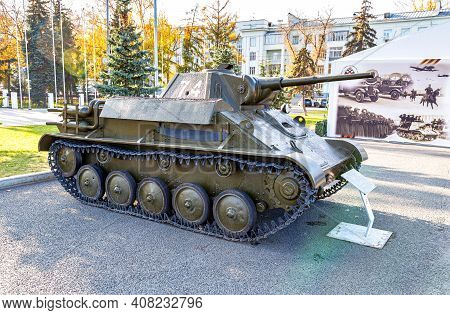 Samara, Russia - October 29, 2020: Old Soviet Light Tank T-70 On The Exhibition At The City Square
