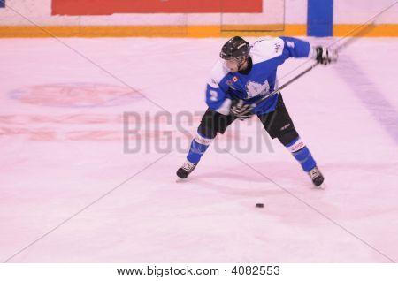 Slap Shot Ice Hockey