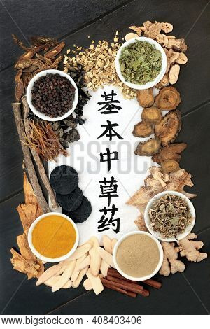 Chinese fundamental herb selection most frequently used in herbal medicine with calligraphy script on rice paper on black wood background. Top view. Translation reads as chinese fundamental herbs.