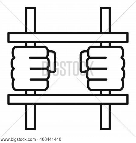 Prison Bar Gate Icon. Outline Prison Bar Gate Vector Icon For Web Design Isolated On White Backgroun