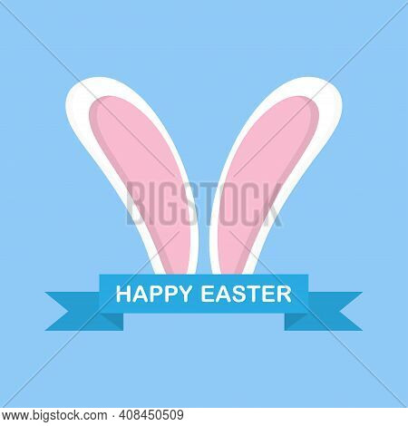 Happy Easter Card With Rabbit Ears. Easter Bunny. Concept Of A Card With Wishes. Easter Day