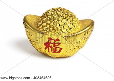 Chinese New Year Gold Ingot Ornament on White Background - translation