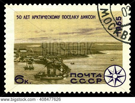 Stavropol, Russia - February  16, 2021: A Stamp Printed In The Russia  Shows  Known  Russian Arctic