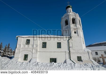 The Bell Tower Of St. John The Baptist Diocesan Monastery In The Center Of Kazan.