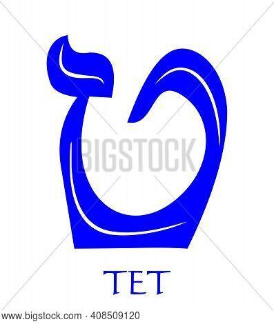 Hebrew Alphabet - Letter Tet, Gematria Snake Symbol, Numeric Value 9, Blue Font Decorated With White