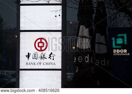 Belgrade, Serbia - January 10, 2018: Bank Of China Logo On Their Main Office For Serbia. Bank Of Chi