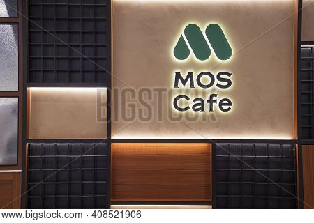 Singapore - Dec 31, 20120: Mos Cafe Located In Jewel Changi Airport, Singapore. Mos Cafe Is A Fast F