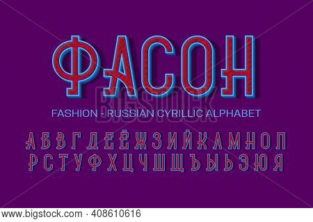 Isolated Russian Cyrillic Alphabet Of Blue Letters With Red Diagonal Hatching Inside. 3d Display Fon