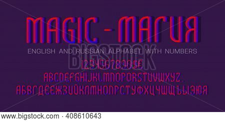 Blue Red Gradient English And Russian Alphabet Witn Numbers And Currency Signs. Luminous 3d Display