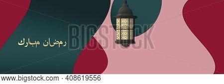 Arabic Lamp, Arabic Text Translation Happy Ramadan . Beautiful Abstract Greeting Card With Arabic Ca