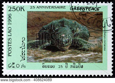 Laos - Circa 1996: A Stamp Printed In Laos Shows Leatherback Sea Turtle, Dermochelys Coriacea, 25th