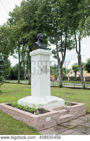 Rokiskis, Lithuania - July 16, 2017: Monument Of Juozas Tumas-vaizgantas In The Schoolyard Of Rokisk