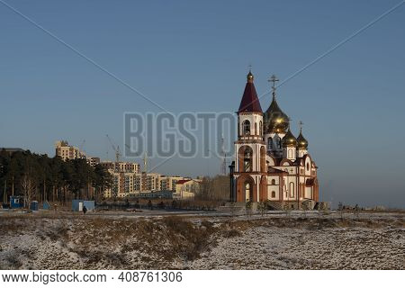 Lonely Church On The Outskirts Of The City On A Winter Day.