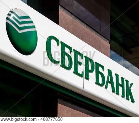 Moscow, Russia - May26. 2019. Sberbank - Logo On Facade Of The Bank Building