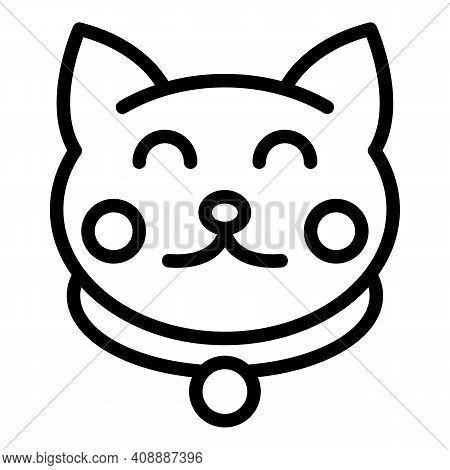 Cat Amulet Icon. Outline Cat Amulet Vector Icon For Web Design Isolated On White Background
