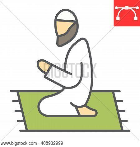 Muslim Prayer Color Line Icon, Happy Ramadan And Religion, Islamic Prayer Vector Icon, Vector Graphi